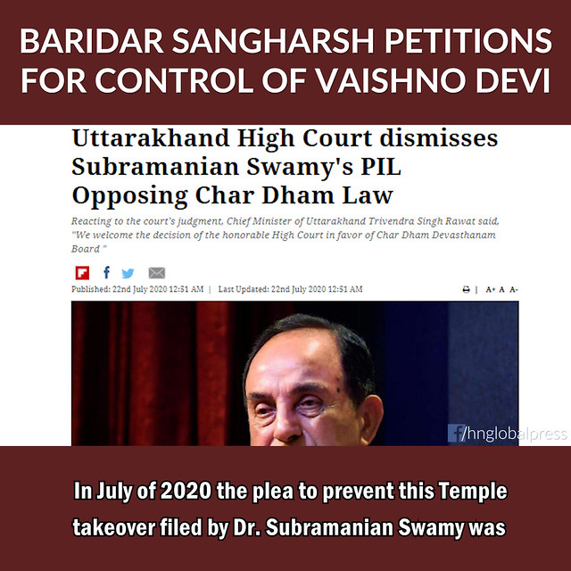 Baridar Sangharsh Petitions High Court for Control Over Vaishno Devi