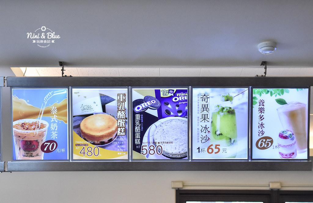 彩虹冰淇淋 溪湖糖廠66Cheesecake23