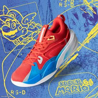 PUMA 與任天堂合作推出全球限量版「PUMA RS-Dreamer Super Mario 64」瑪利歐聯名鞋!9月4日搶先開賣