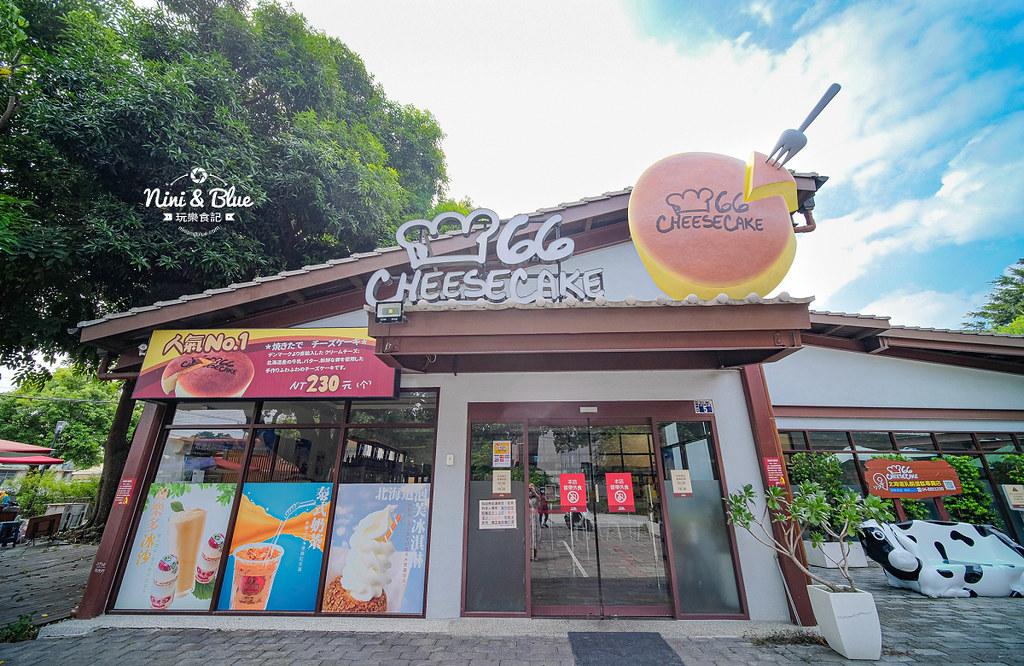 彩虹冰淇淋 溪湖糖廠66Cheesecake29