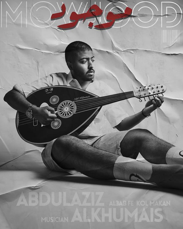 Mowjood - Abdulaziz Alkhumais