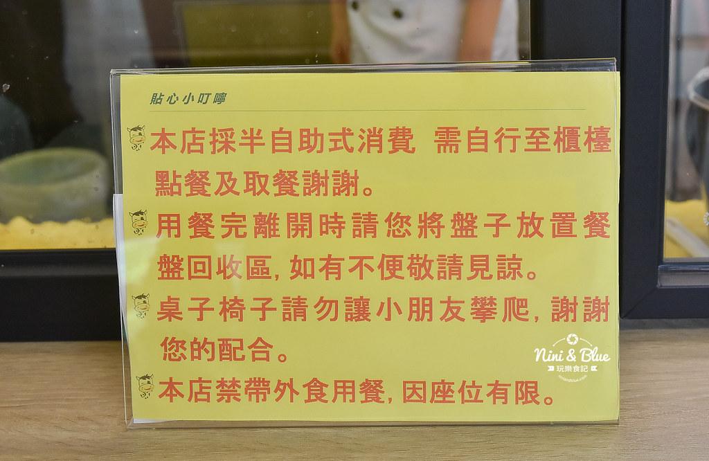 彩虹冰淇淋 溪湖糖廠66Cheesecake22