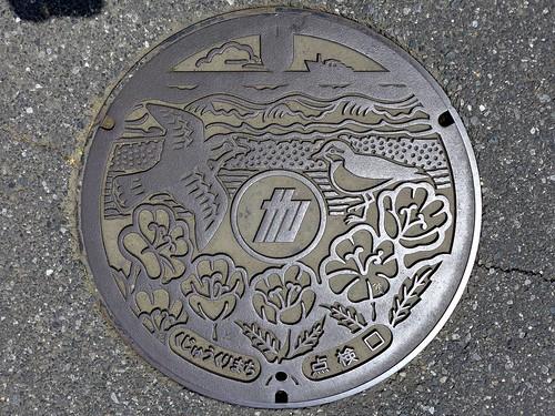 kujukuri Chiba, manhole cover (千葉県九十九里町のマンホール)