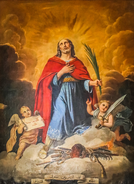 Saint Charbel of Edessa Painting in Maad Lebanon