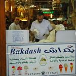 Damascus Old City Souq al-Hamidiyah Ice-cream Bakdash 1885 (1e)