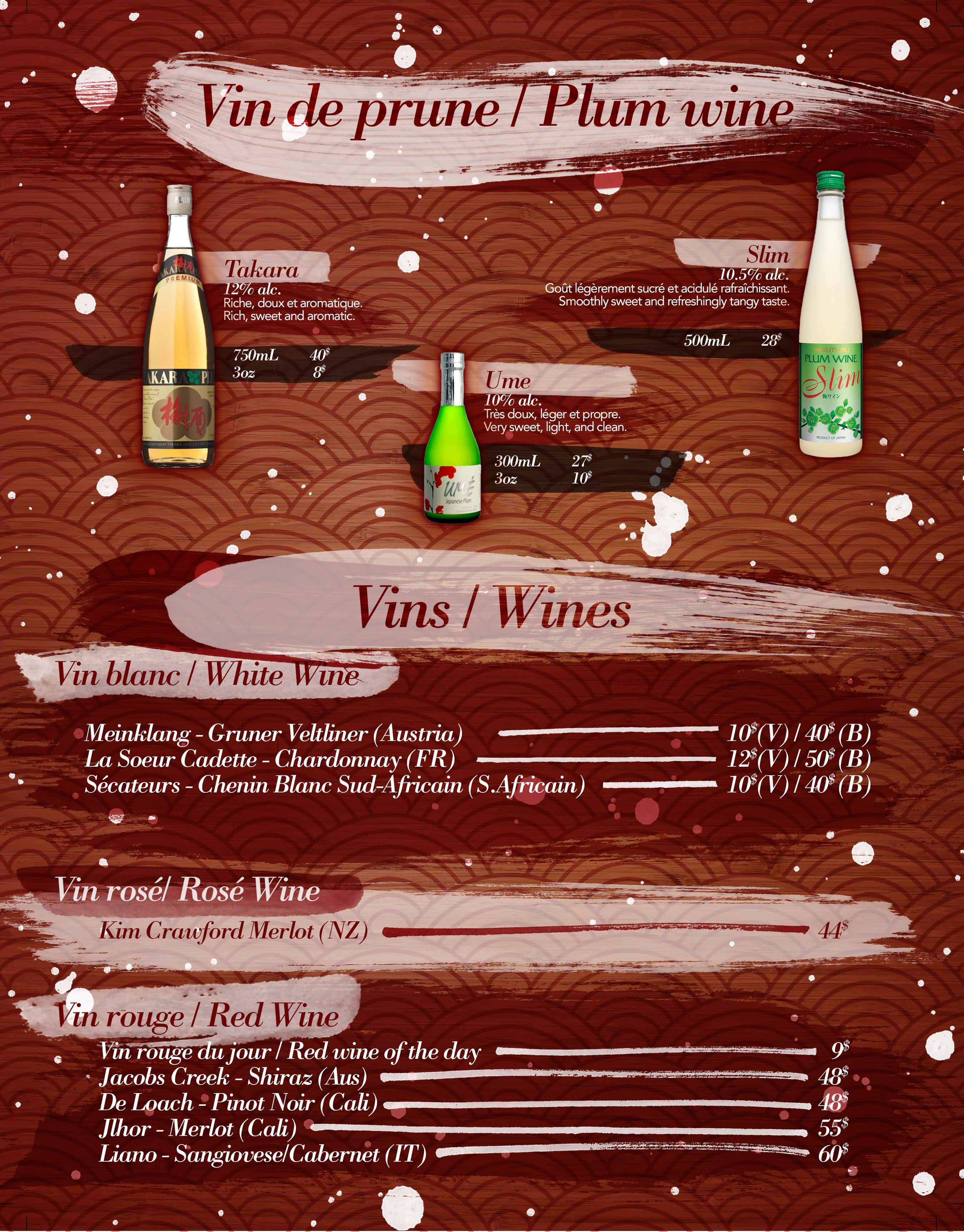 drinkswineplum wines _ wines