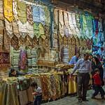 Damascus Old City Souq al-Hamidiyah Mats (5)