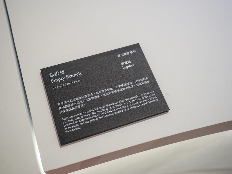P8271567