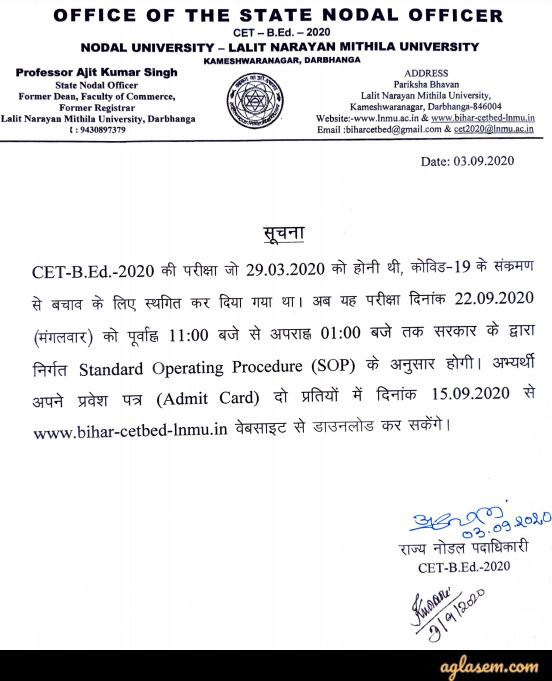 Bihar B.Ed 2020 Admit Card Release Date Notice