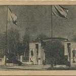 Киев открытка 1945 Центральний вхiд на виставку зразкiв трофейного озброєння A PAPER1200 [Вандюк Е.Ф.]