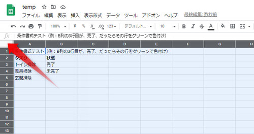 2020-09-05_14h54_20