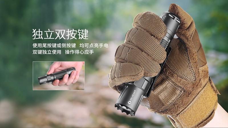 OLIGHT M2R PRO-Gunmetal Grey-4