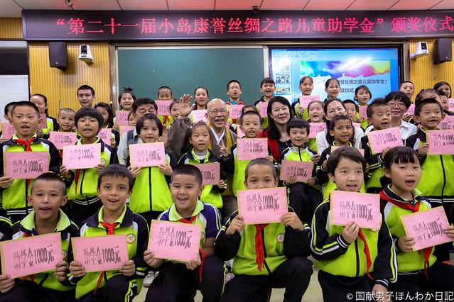 1999年創設のシルクロード児童育英金(2019年授与式・以上3点楊新才氏撮影)