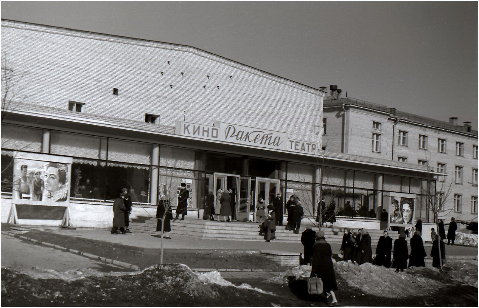 38. 1960. Москва, Черемушки, ул. Гримау