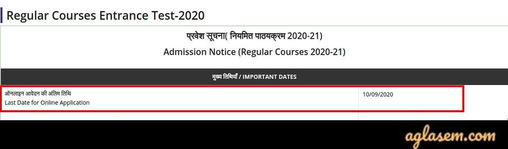 SLBSRSV Entrance Exam 2020 Application Extension Notice