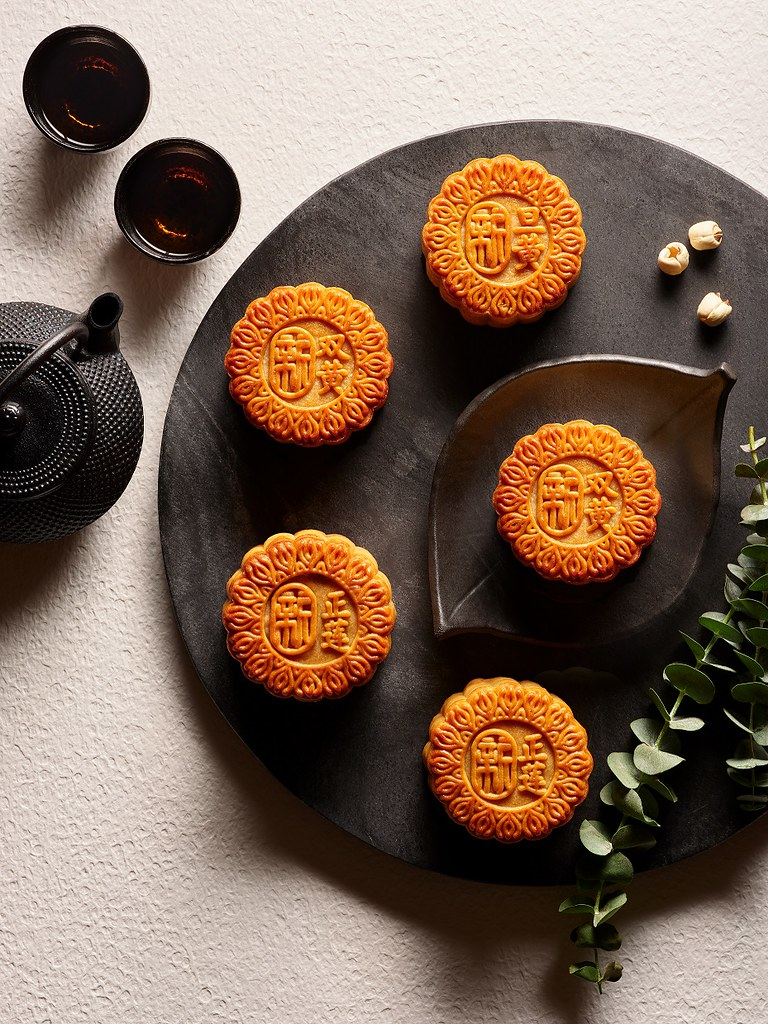 Xin Cuisine Assorted Baked Mooncakes 2020