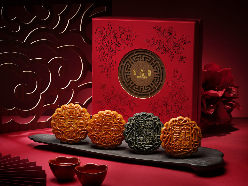 Hai Tien Lo Four Treasures Baked Mooncakes