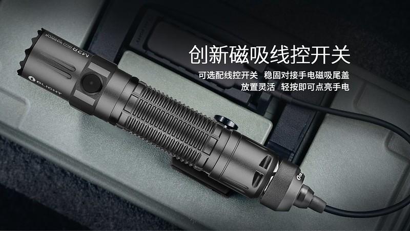 OLIGHT M2R PRO-Gunmetal Grey-5