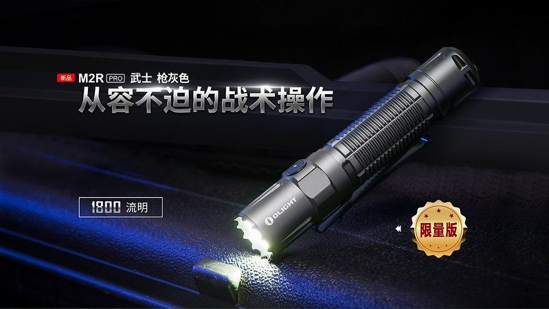 OLIGHT M2R PRO-Gunmetal Grey-1