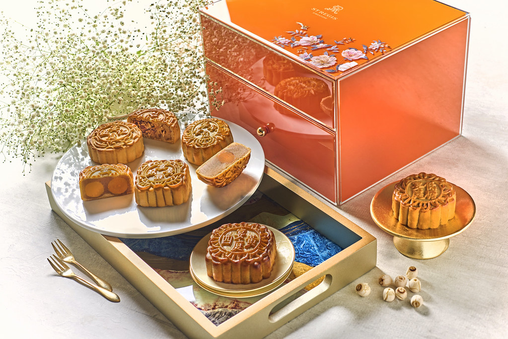 Yan Ting Assorted Baked Mooncakes
