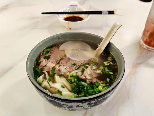 Yizun Beef Noodles