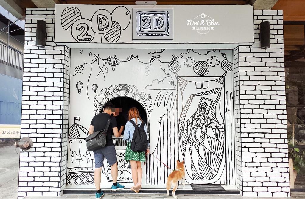 2D Cafe Taichung 紅點文旅 台中網美咖啡31