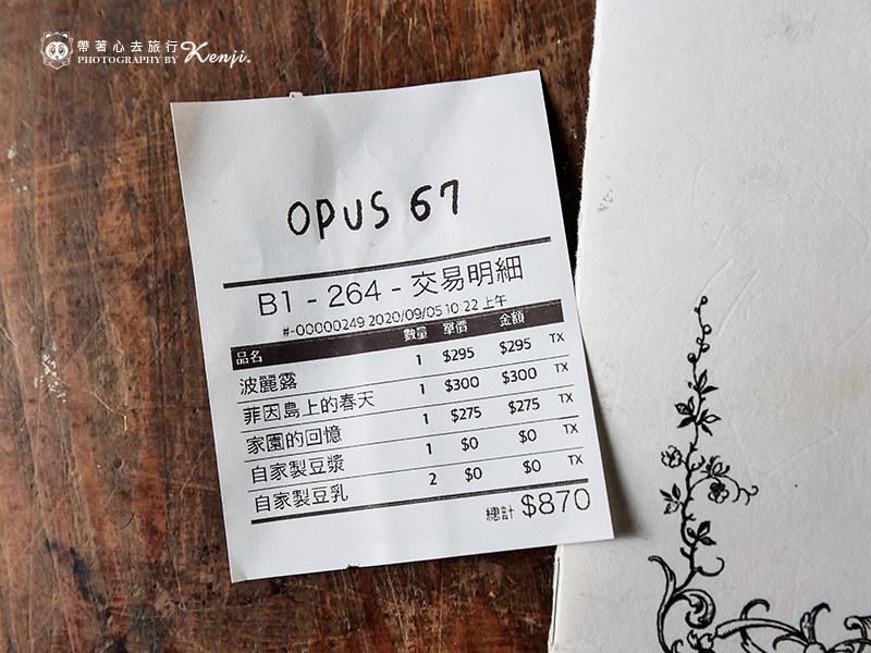 opus67-16
