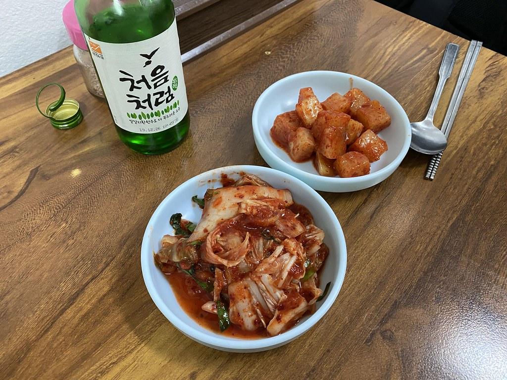 Goheungjib