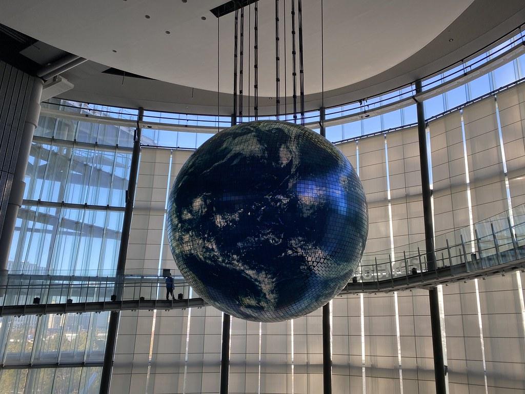 Future science museum