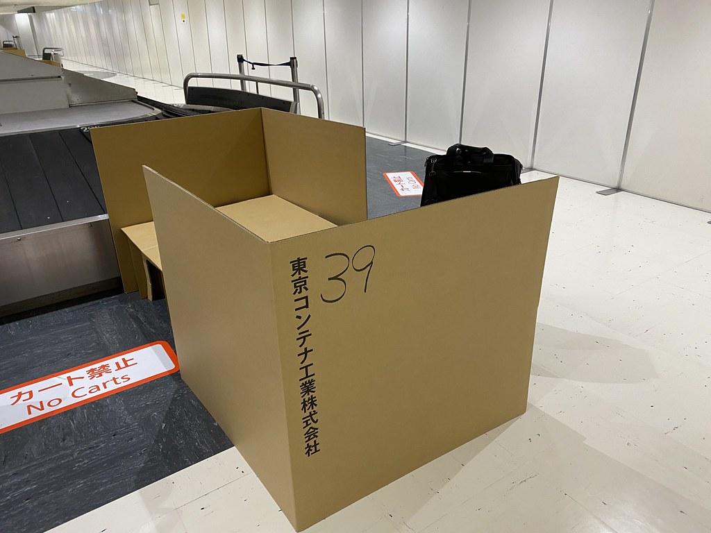 Japan quarantine 1st day