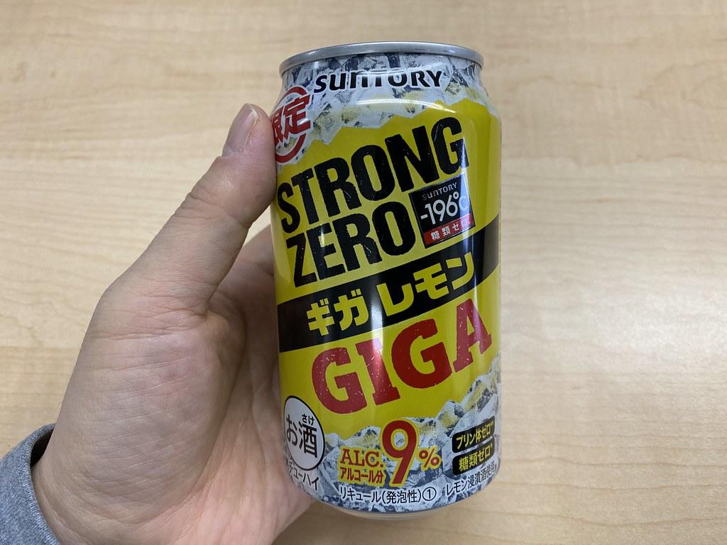 Alcohol 201912