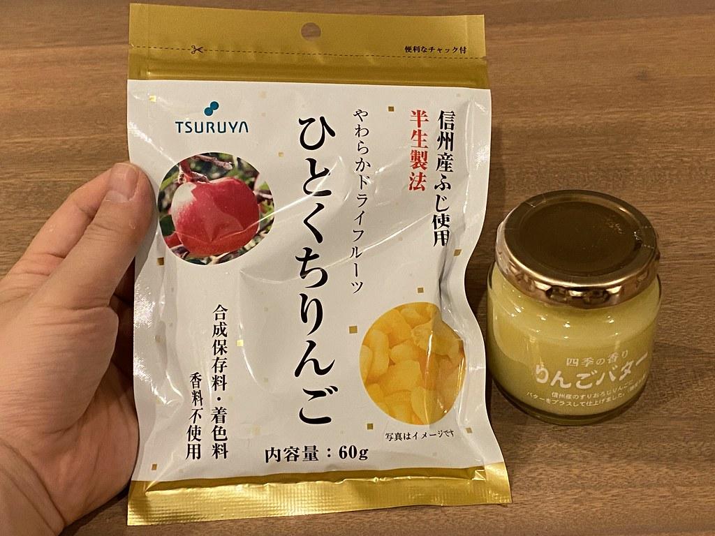 Combini dessert 202001