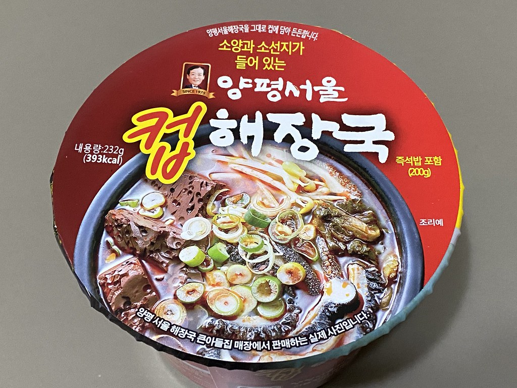 Pyeonuijum 202002