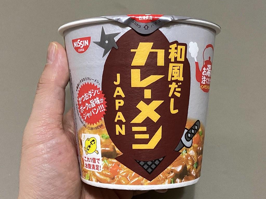 Japan mart 202008