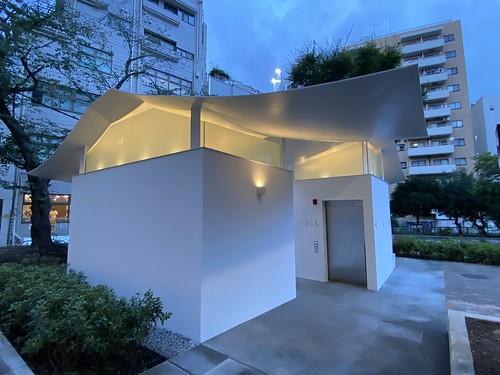 恵比寿 タコ公園 トイレがリニューアル