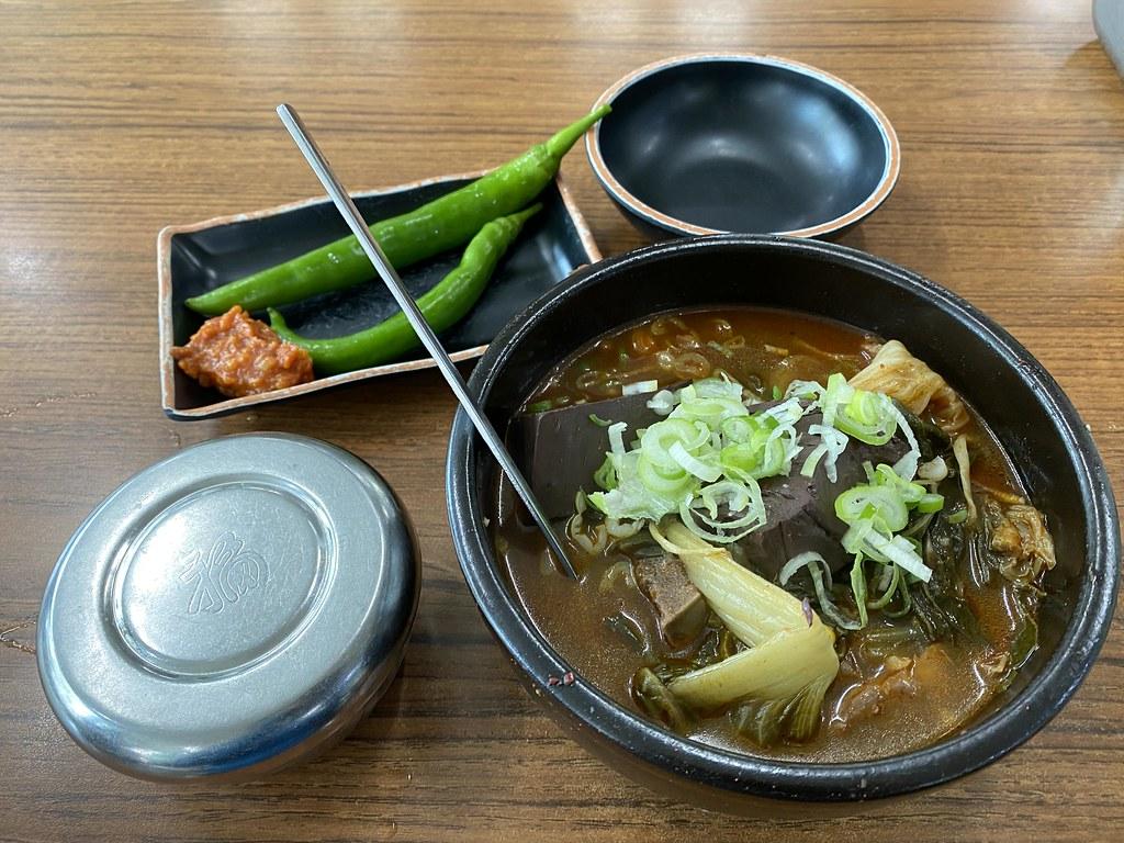 Yongmunhaejangkuk