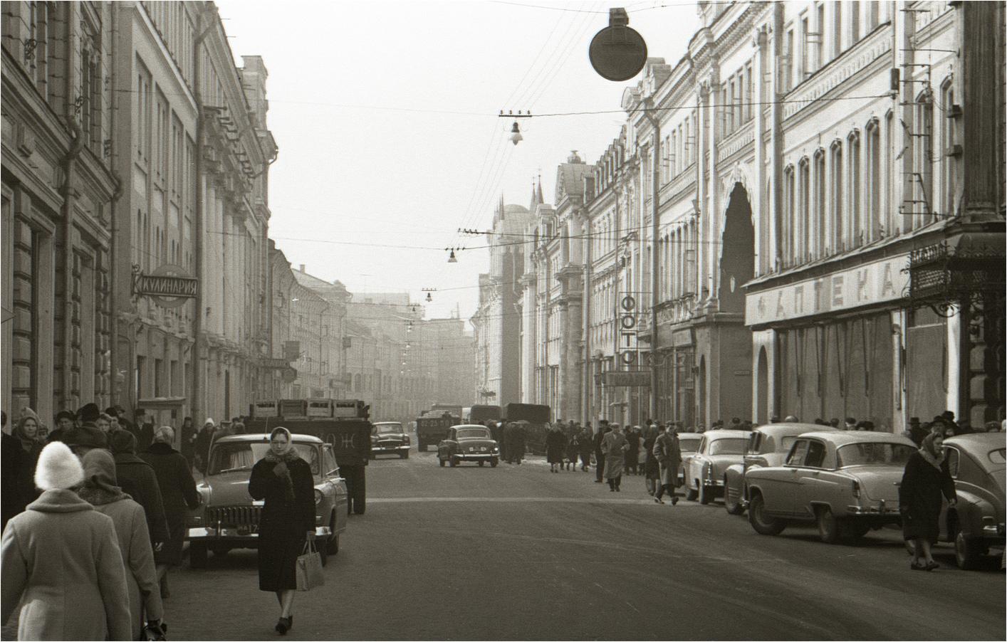 46. 1961. Никольская