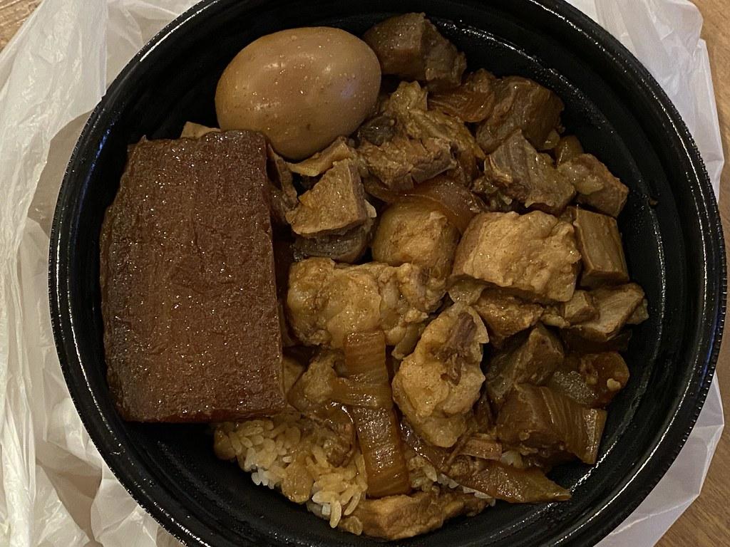 Japan quarantine home meal