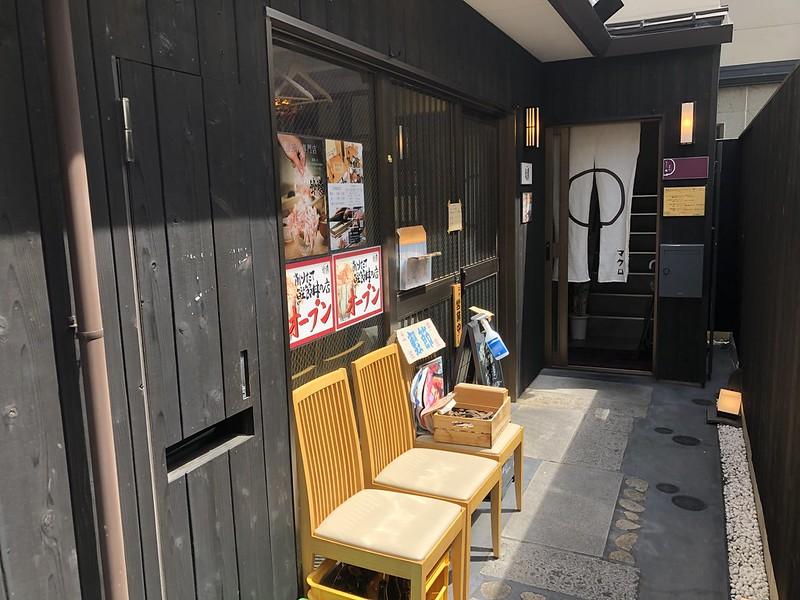 鰹節丼専門店節道_03