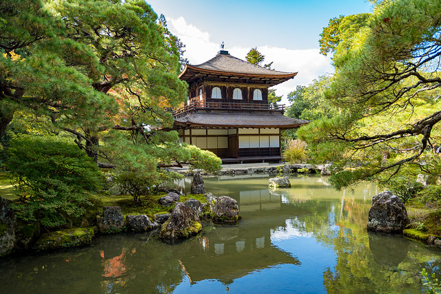 Ginkaku-ji (銀閣寺)