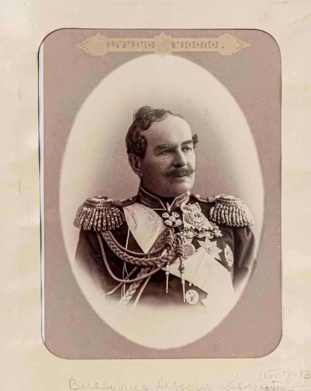 01. Долгорукий Владимир Андреевич. Генерал-губернатор Москвы