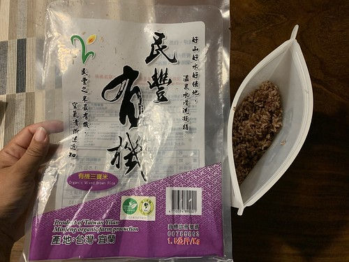 里仁賣的超好吃糙米民豐有機三寶米