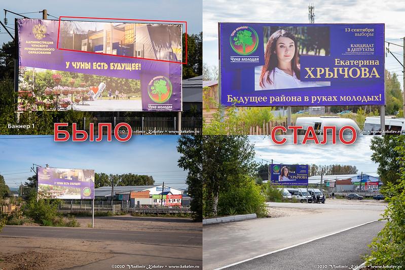kekelev_200903_banner_1.jpg