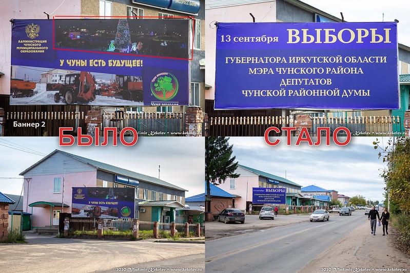 kekelev_200903_banner_2.jpg