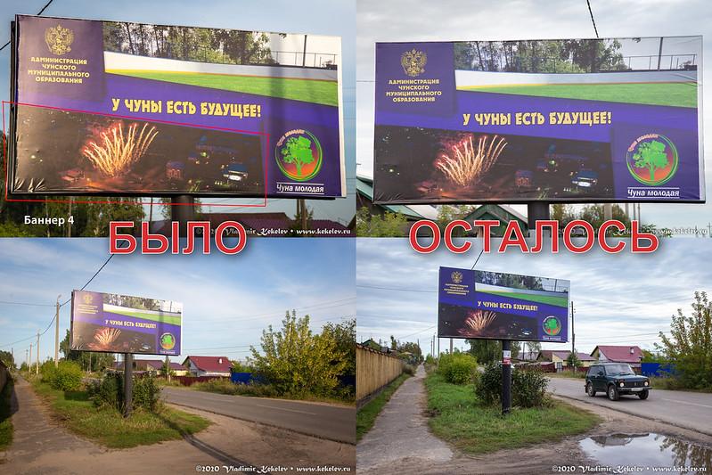 kekelev_200903_banner_4.jpg