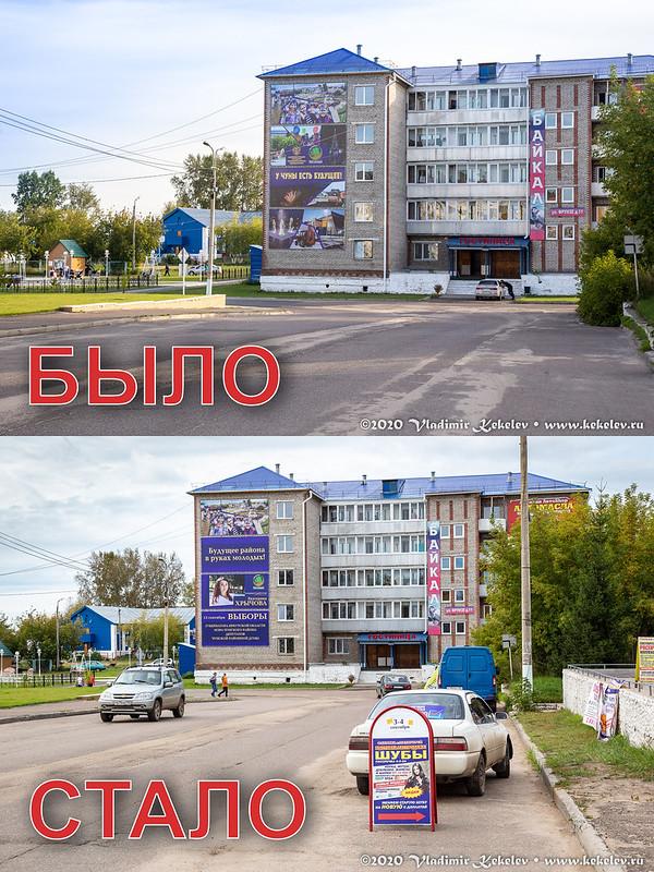 kekelev_200903_banner_6_1.jpg