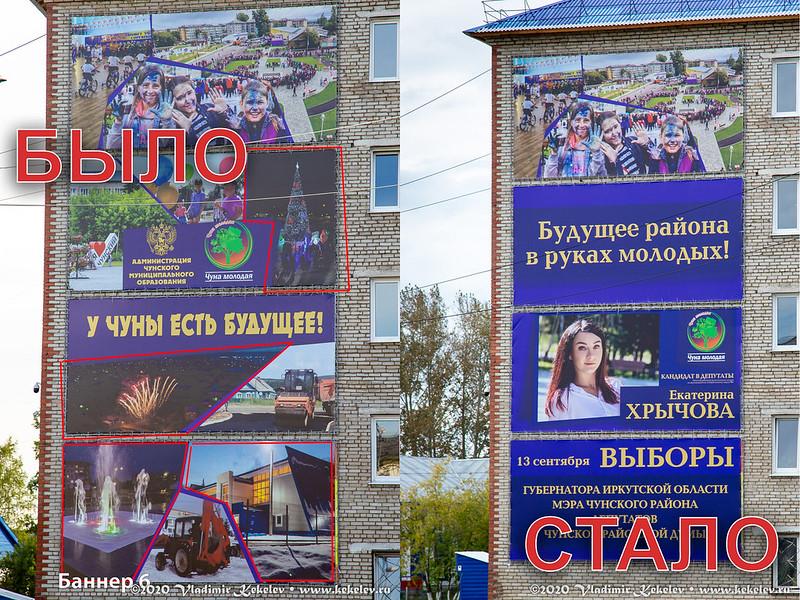 kekelev_200903_banner_6_2.jpg