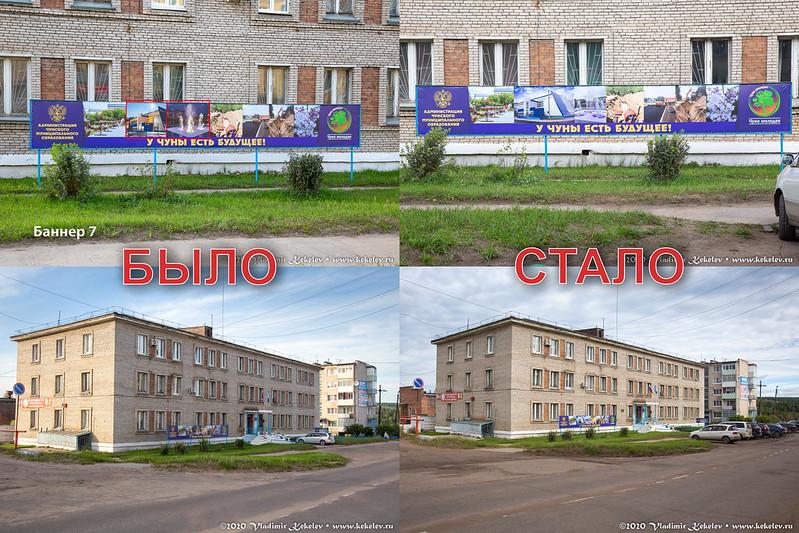 kekelev_200903_banner_7.jpg