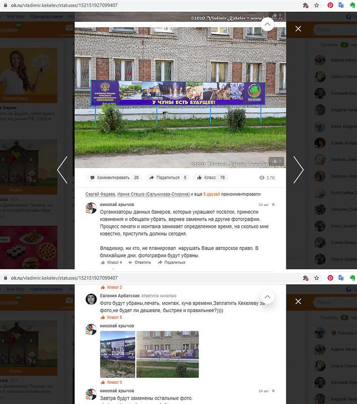 kekelev_200903_banner_ok.jpg