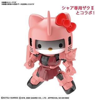 薩克 x Hello Kitty 終於登場!SDCS 系列 Hello Kitty / 夏亞專用薩克II、量產型薩克II 組裝模型